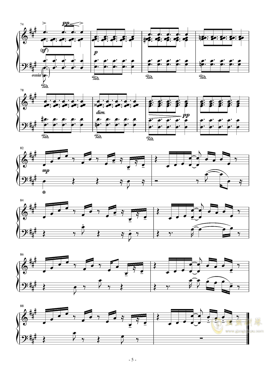 果てしないカ�`ブ 钢琴谱 第5页