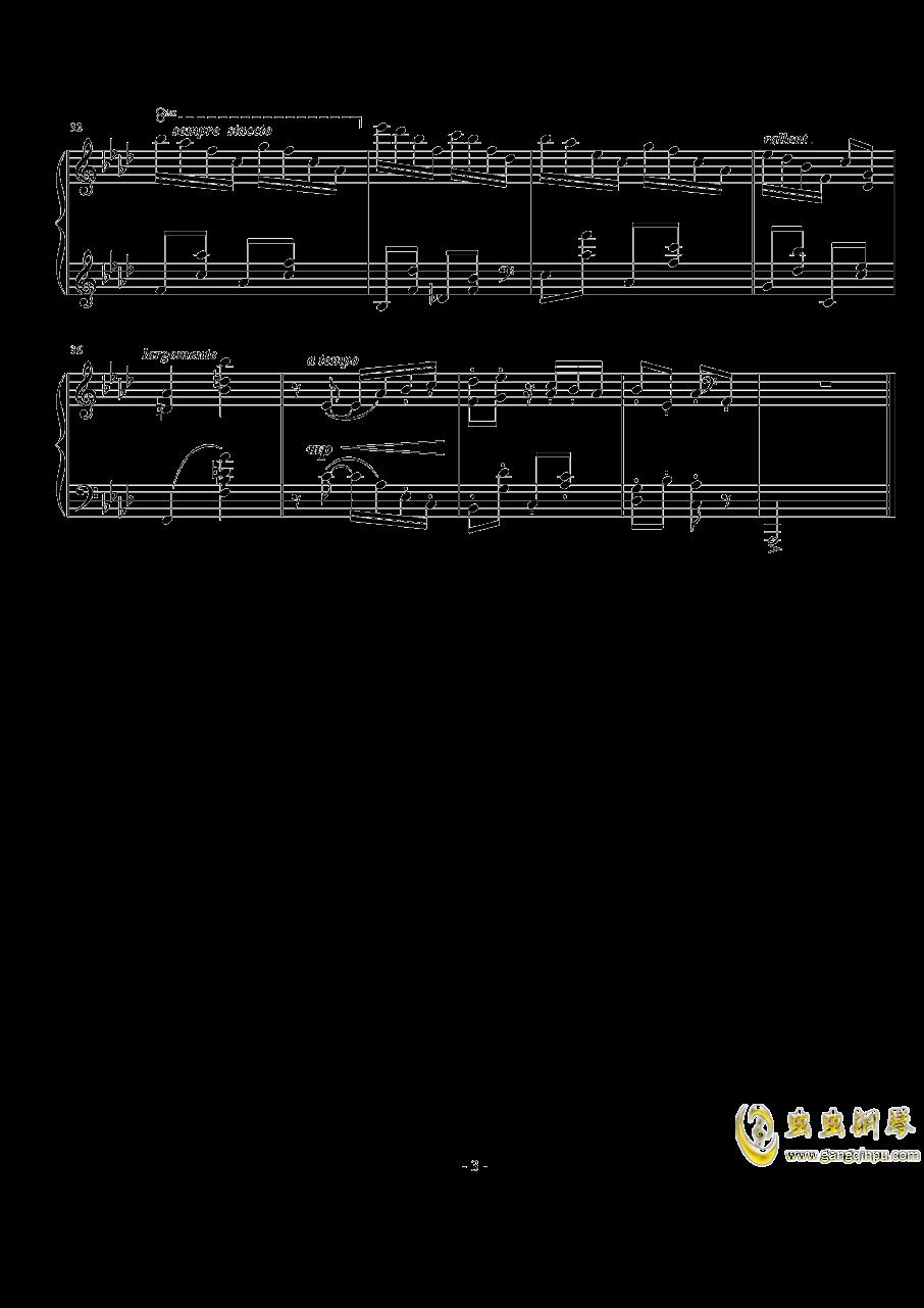 小谐谑曲钢琴谱 第3页