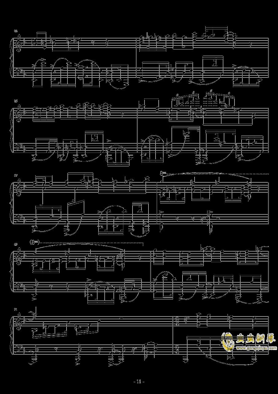 Eclipse Parade钢琴谱 第11页
