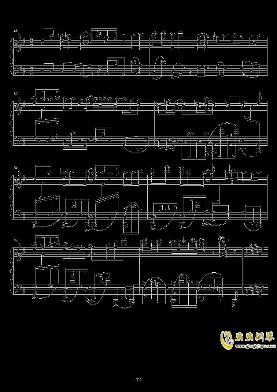 Eclipse Parade钢琴谱 第12页