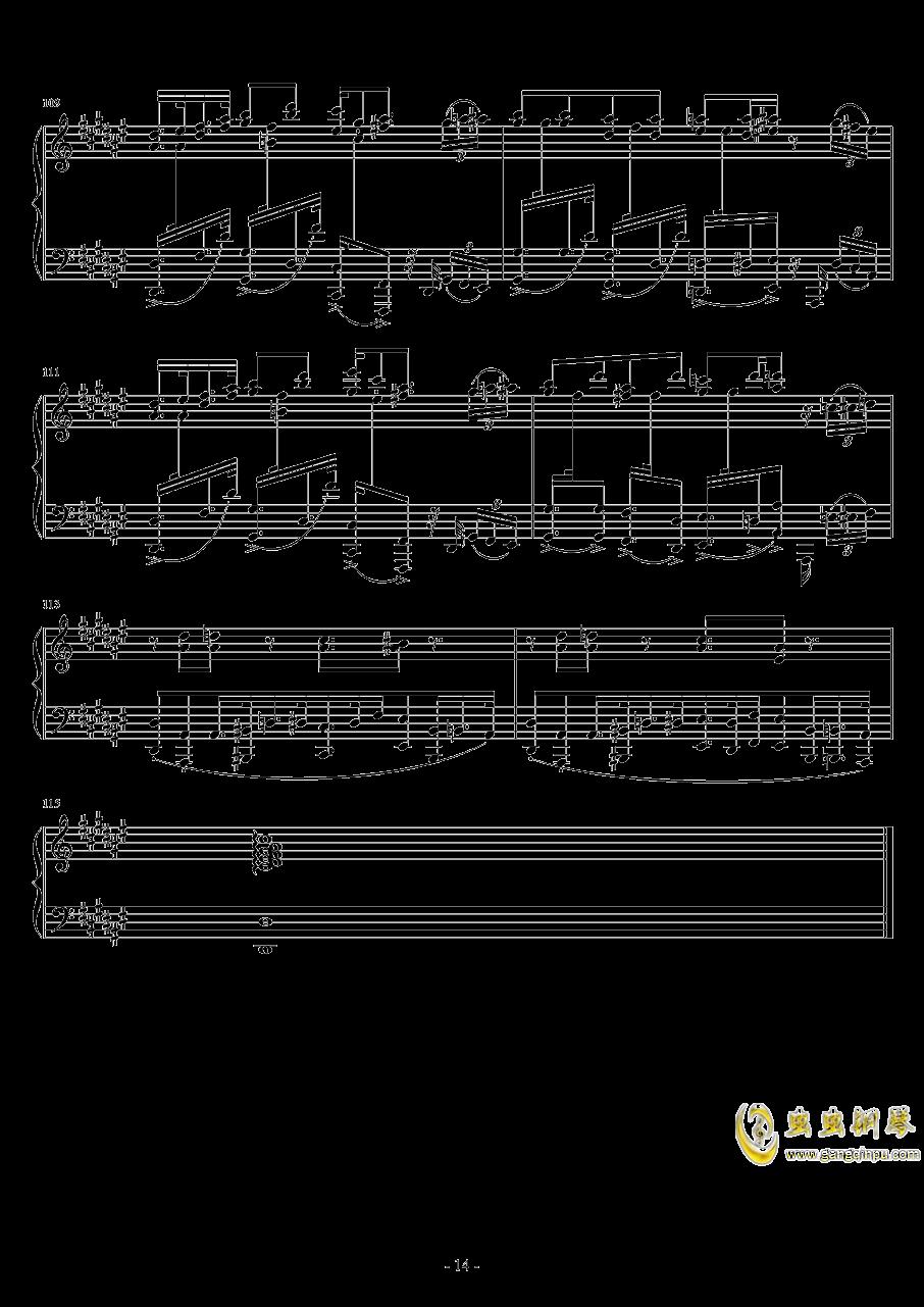 Eclipse Parade钢琴谱 第14页