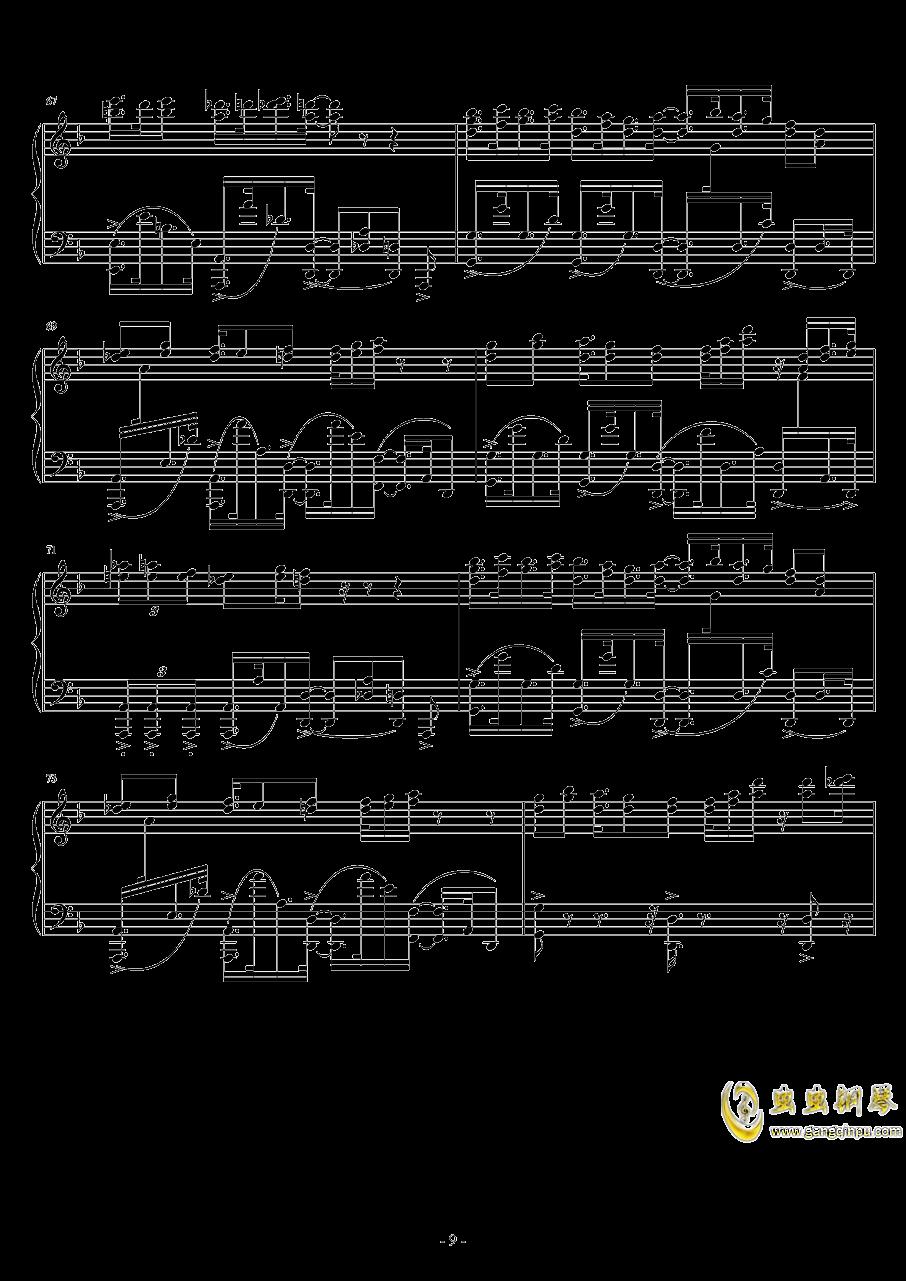 Eclipse Parade钢琴谱 第9页