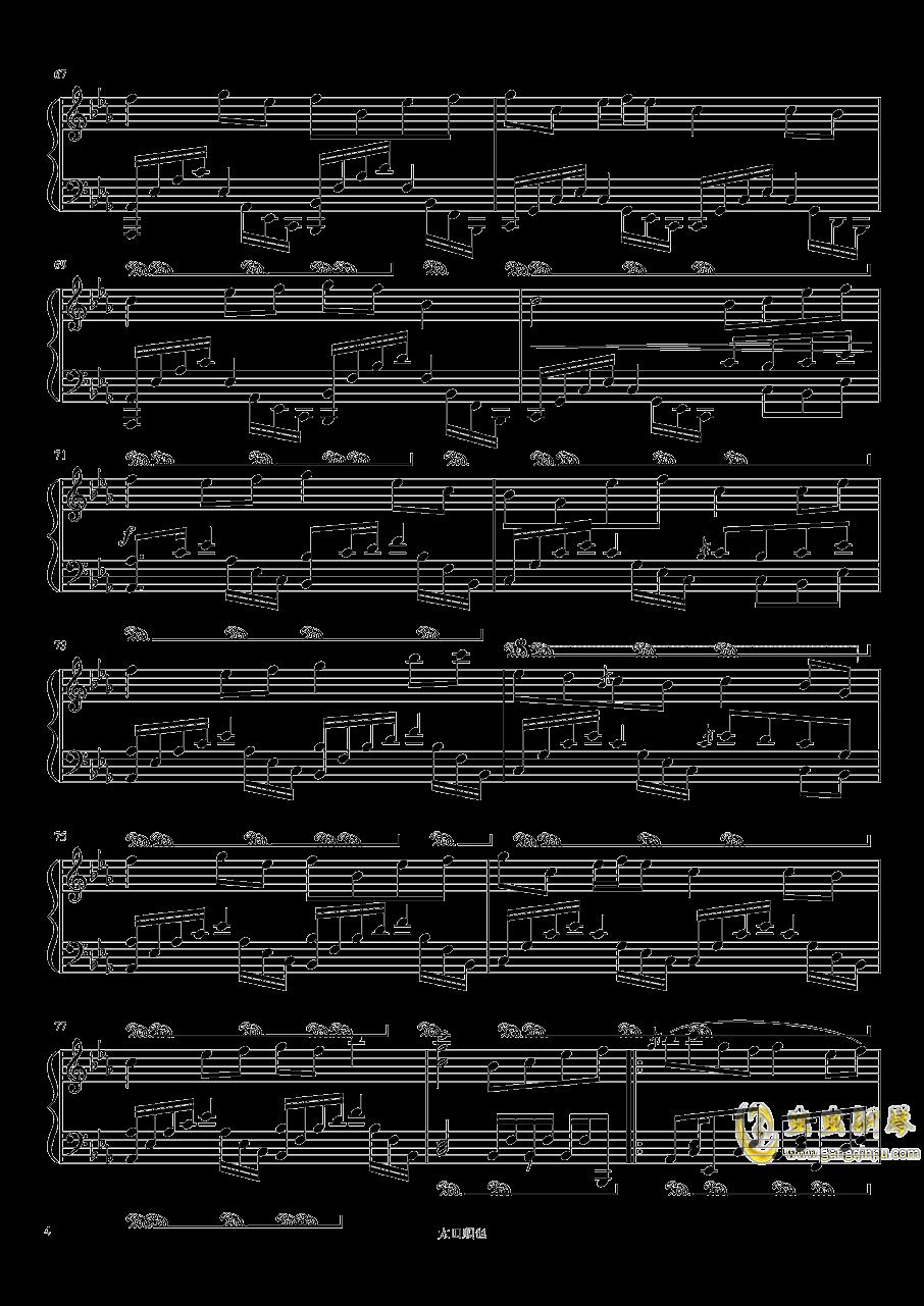 碎月钢琴谱 第4页