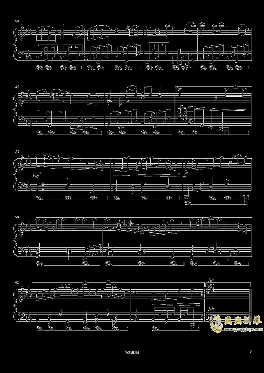 碎月钢琴谱 第5页