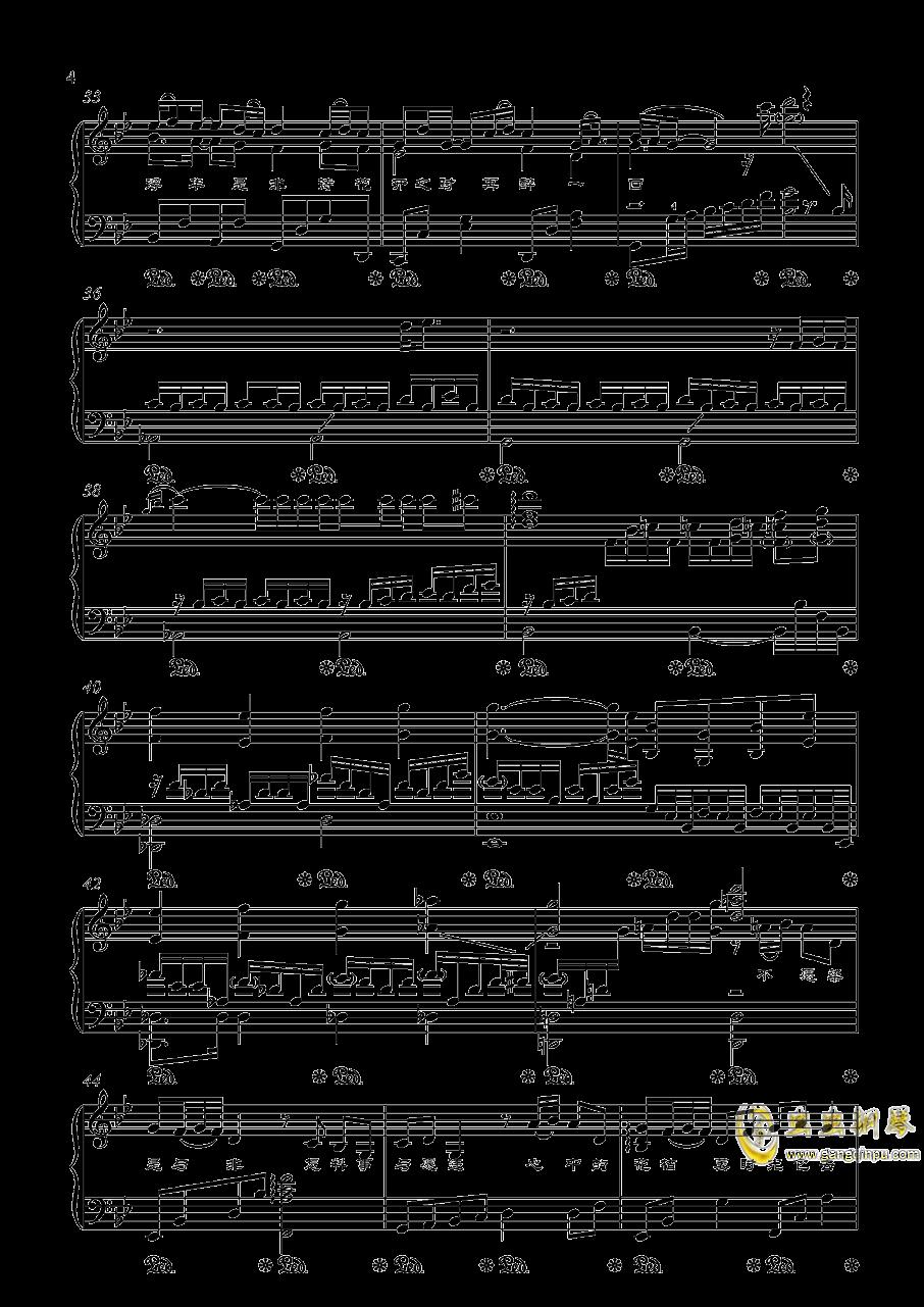不染钢琴谱 第4页