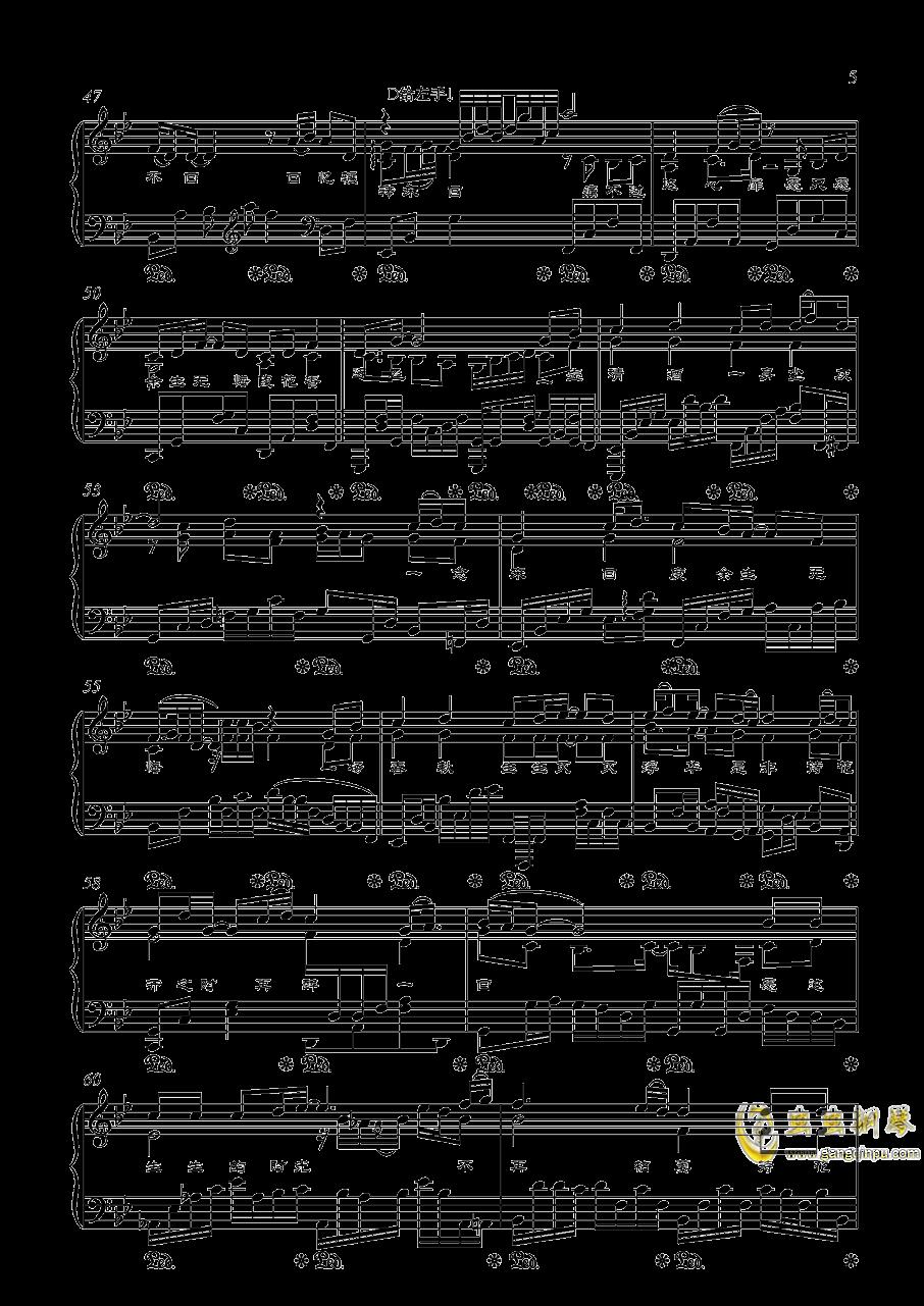 不染钢琴谱 第5页