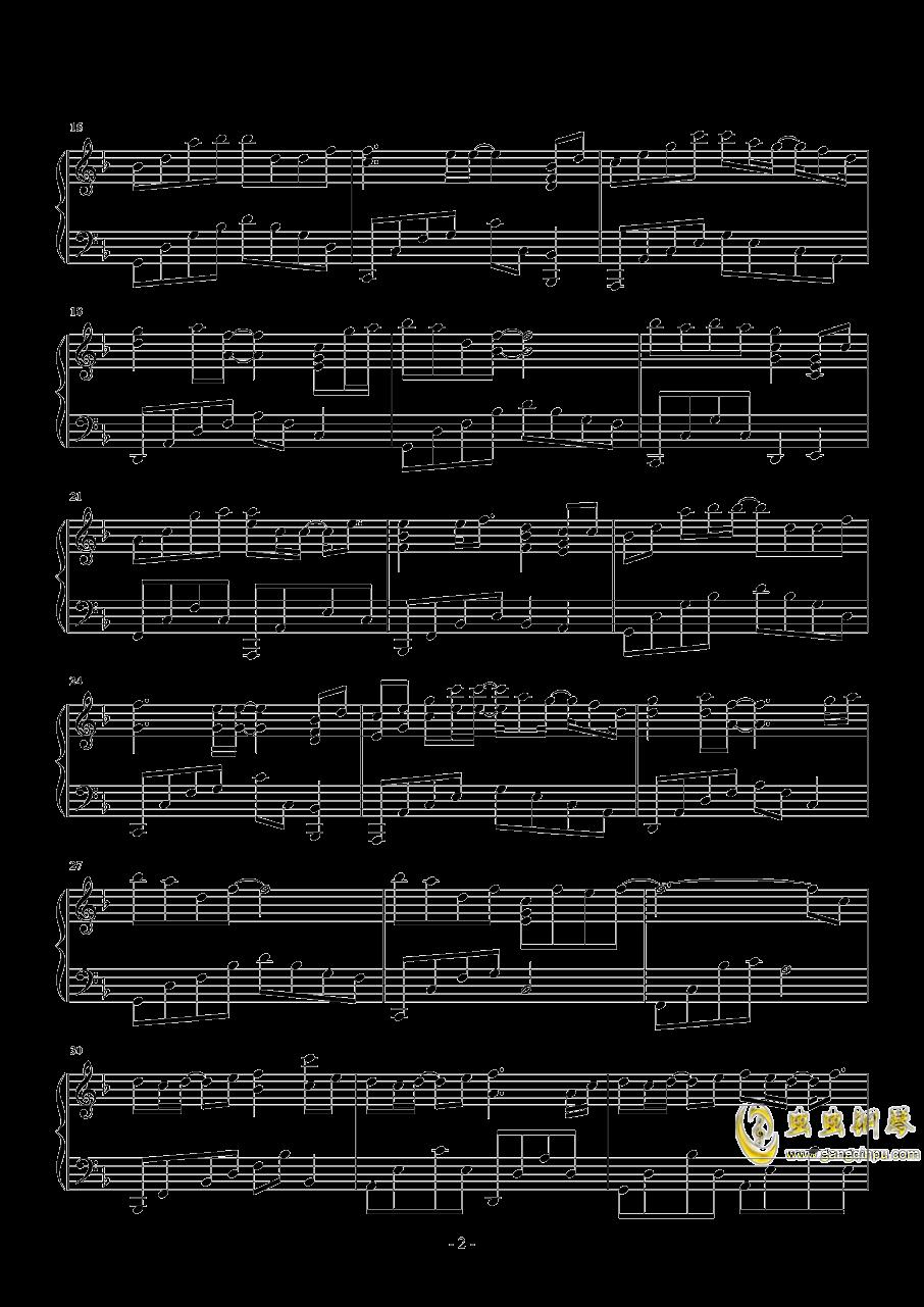 来不及钢琴谱 第2页