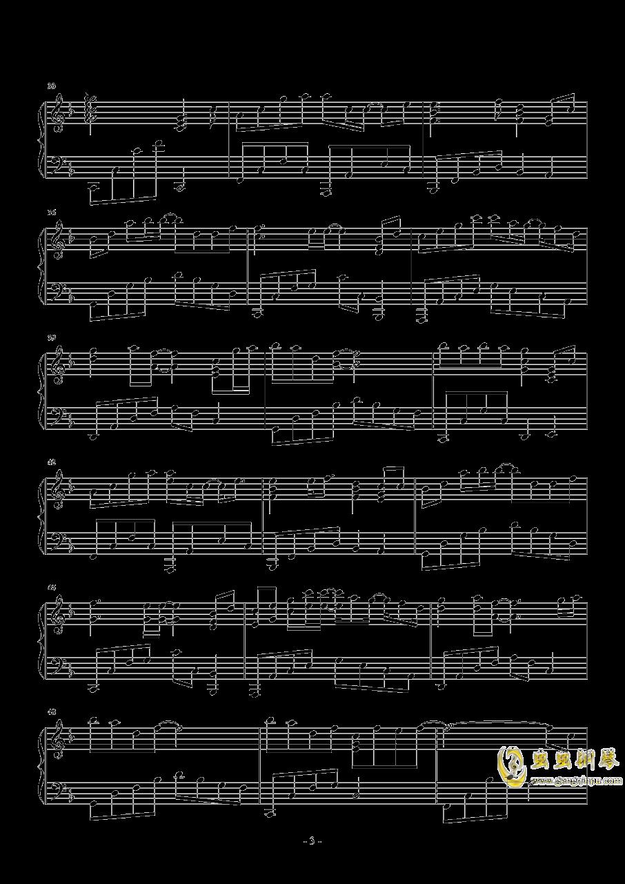 来不及钢琴谱 第3页