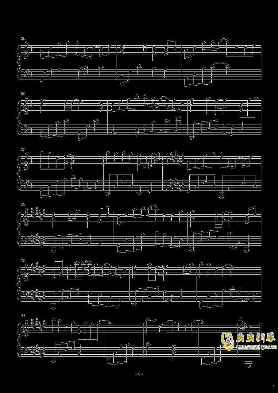 来不及钢琴谱 第4页