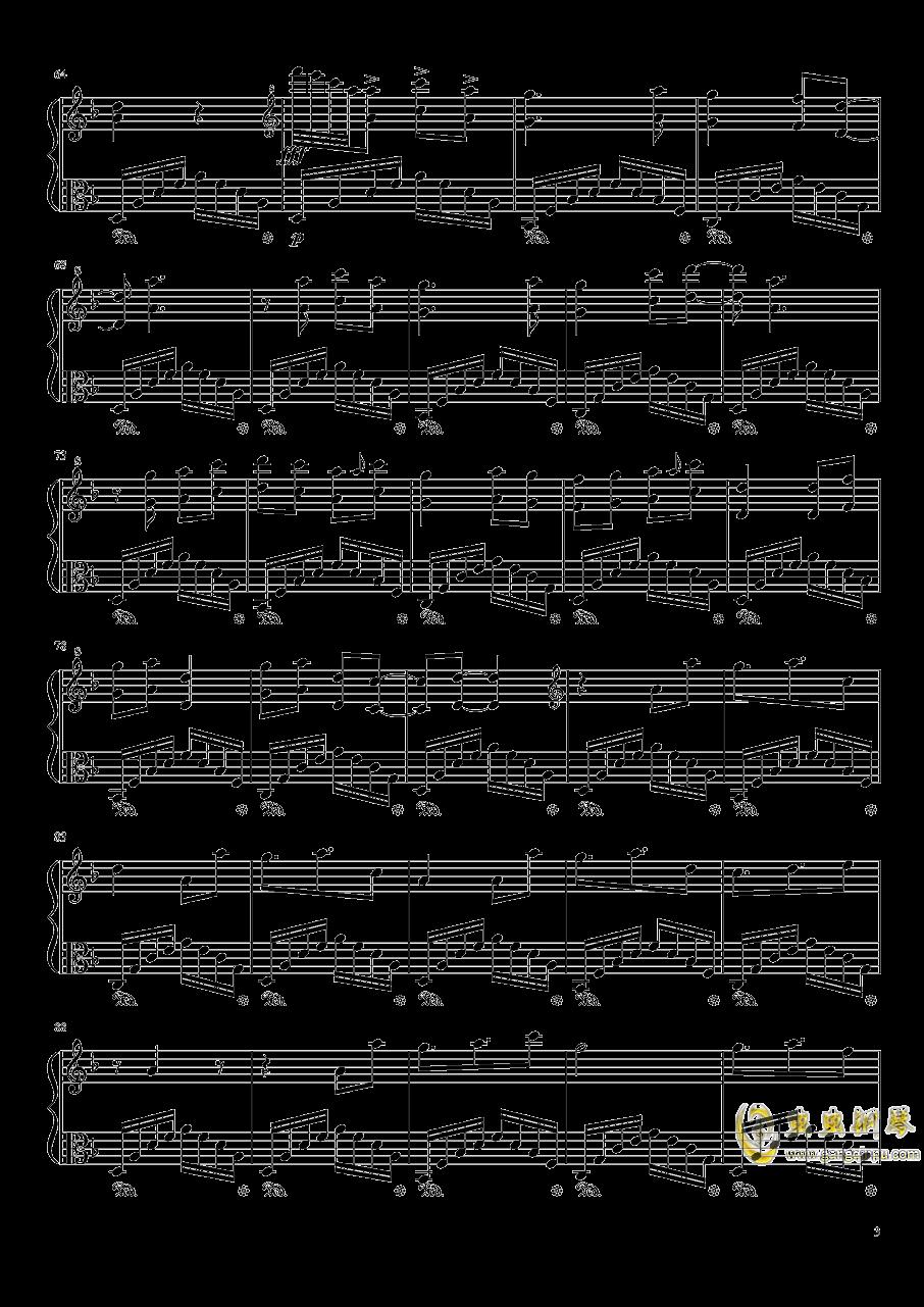 牵丝戏钢琴谱 第3页