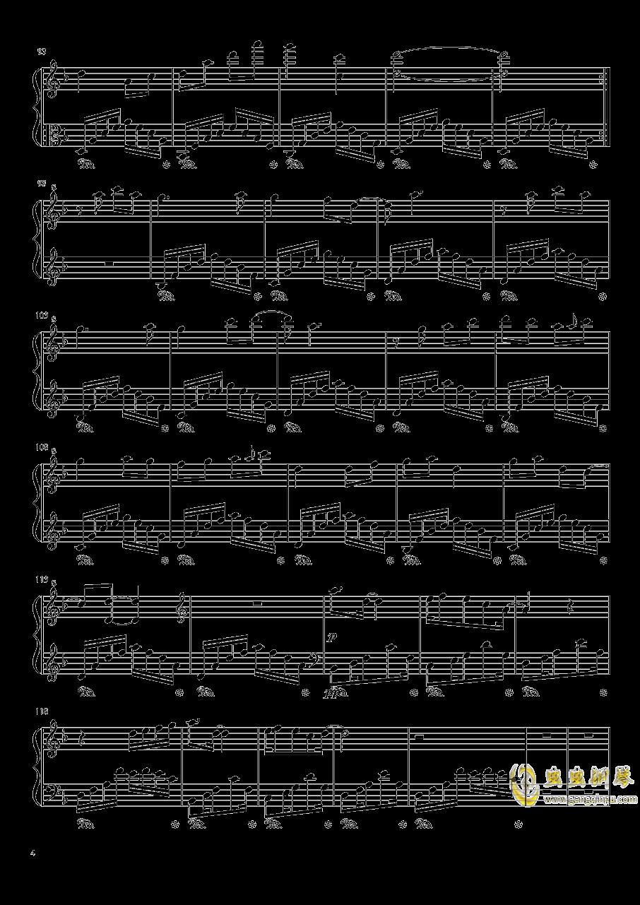 牵丝戏钢琴谱 第4页