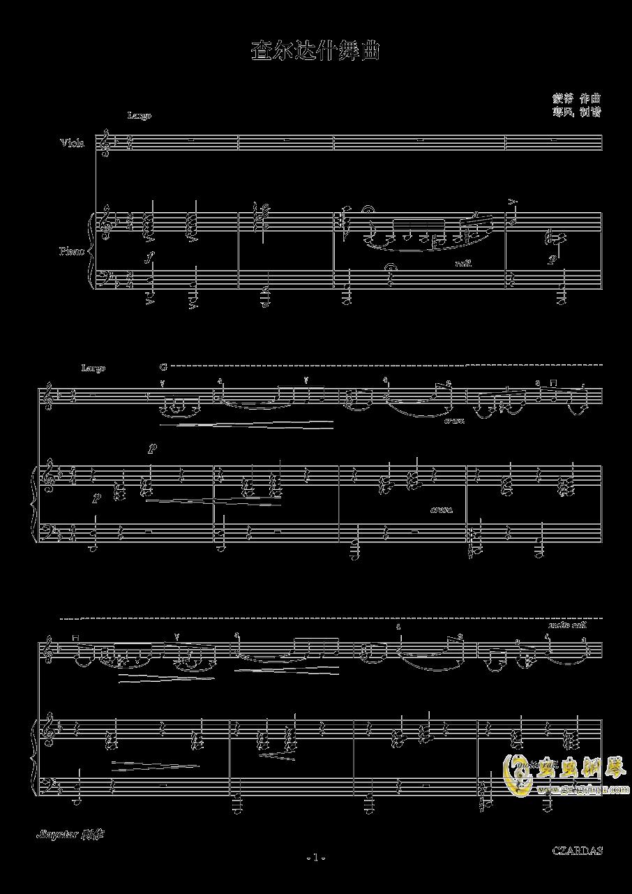 查尔达什舞曲钢琴谱 第1页