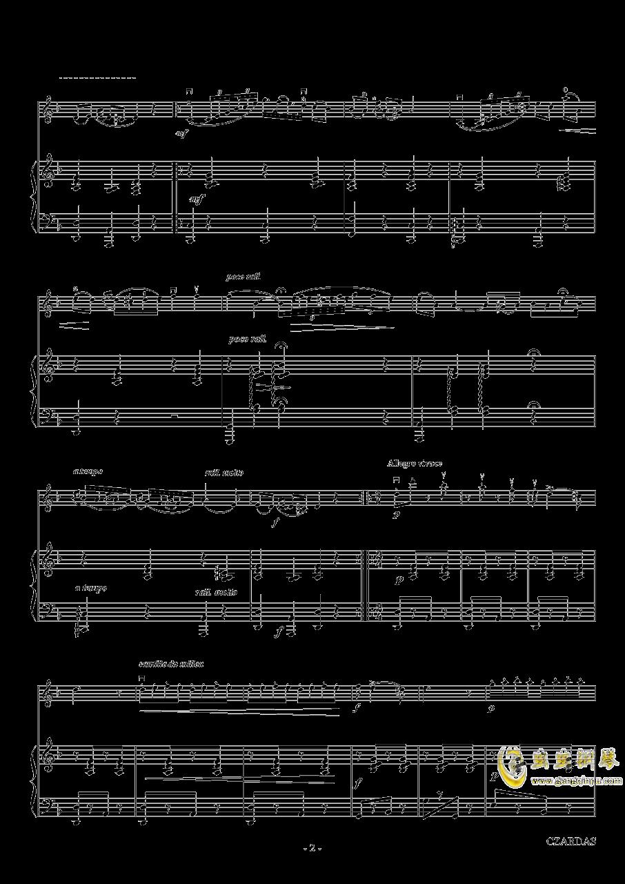 查尔达什舞曲钢琴谱 第2页