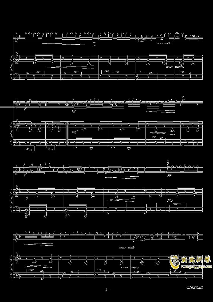 查尔达什舞曲钢琴谱 第3页