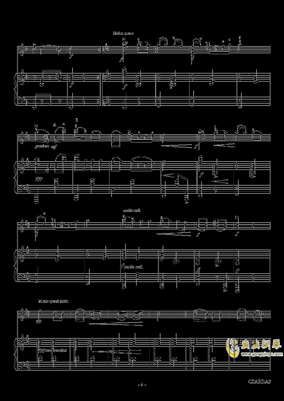 查尔达什舞曲钢琴谱 第4页