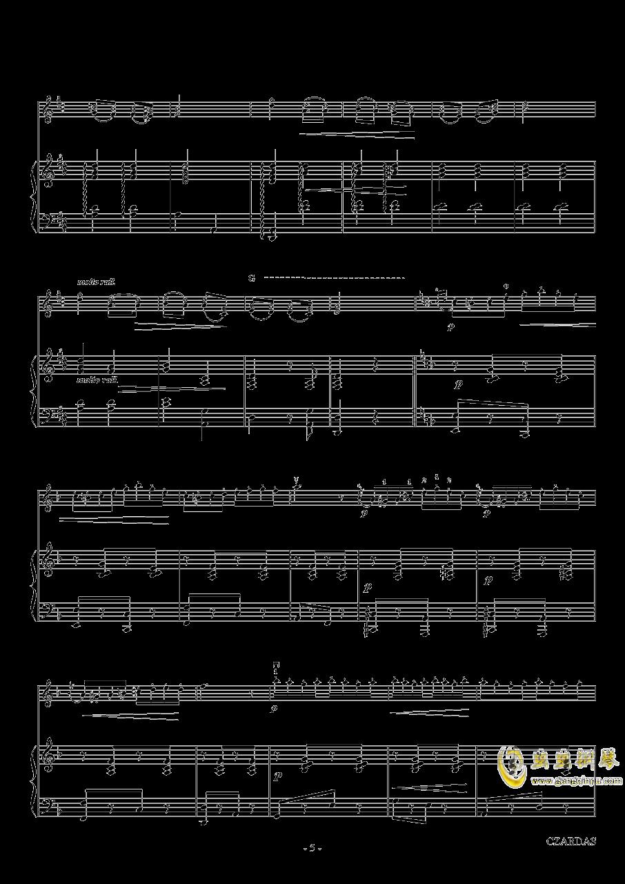 查尔达什舞曲钢琴谱 第5页