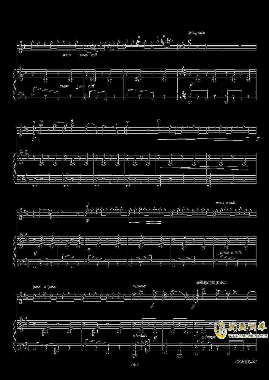 查尔达什舞曲钢琴谱 第6页