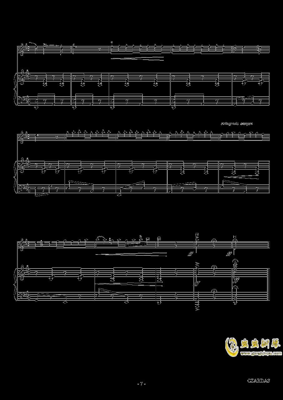 查尔达什舞曲钢琴谱 第7页