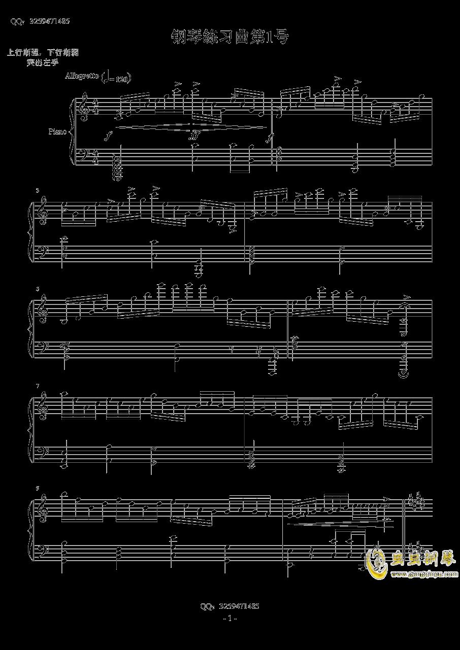 LN Piano Etudes No.1澳门星际官网 第1页