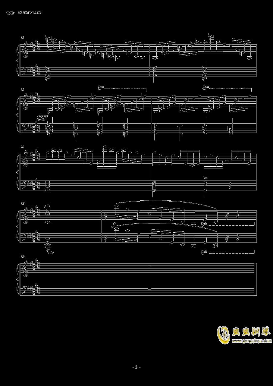 LN Piano Etudes No.1澳门星际官网 第3页