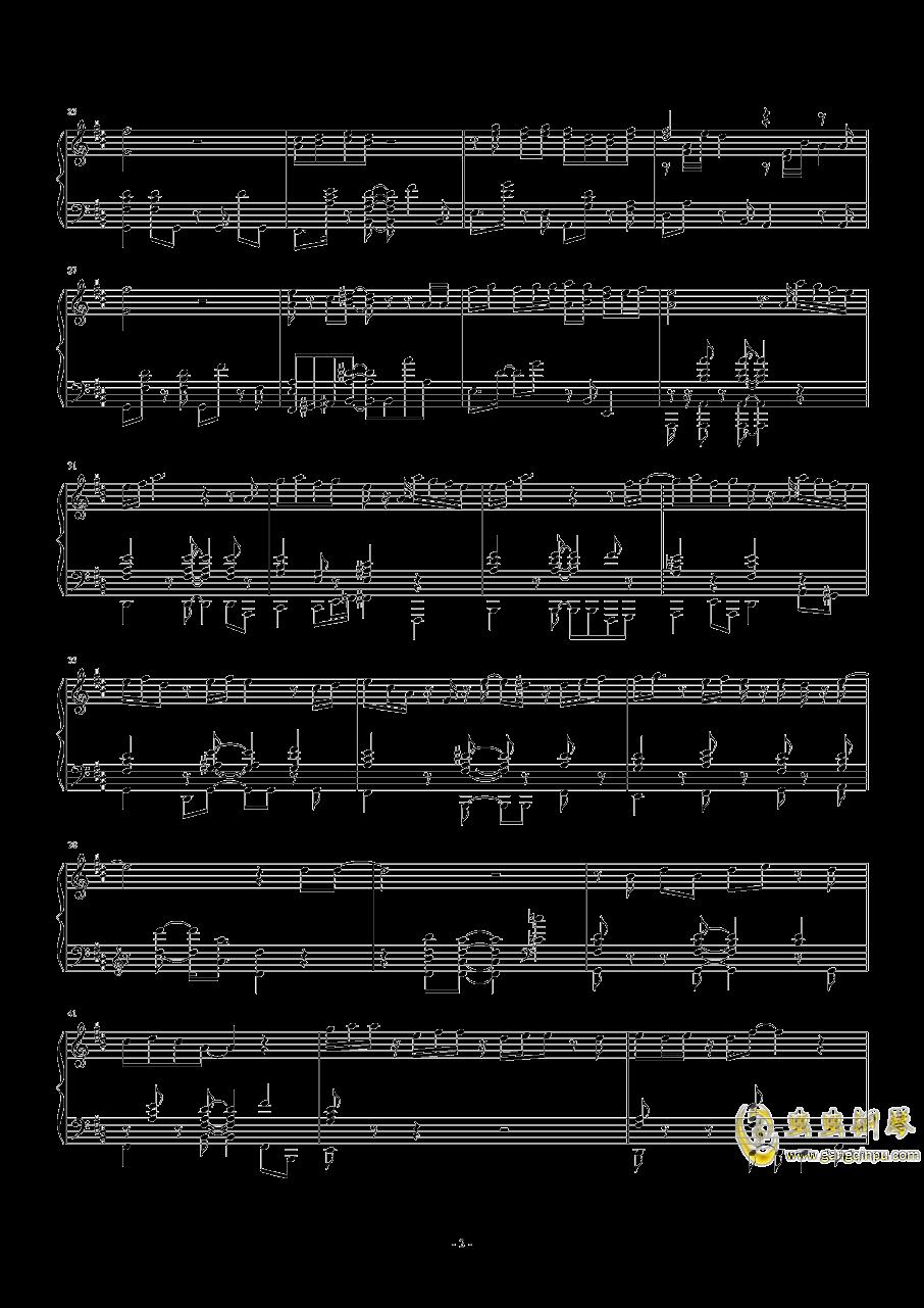 焦糖玛奇朵钢琴谱 第2页