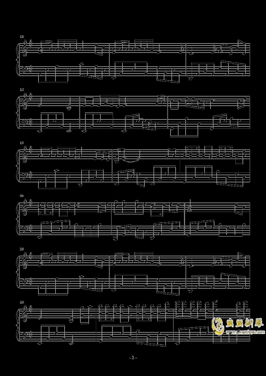拥抱你离去钢琴谱 第2页