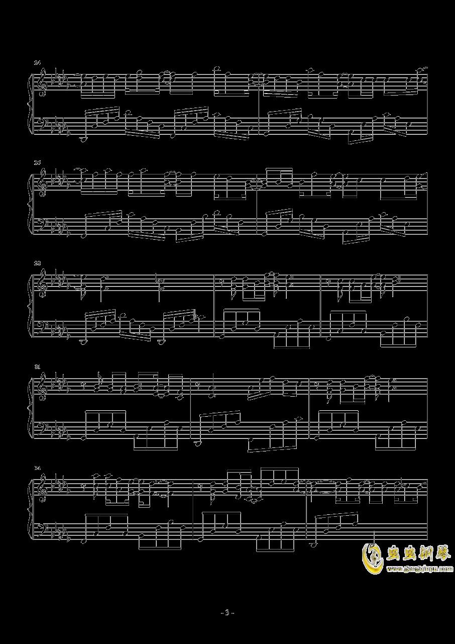 可不可以钢琴谱 第3页