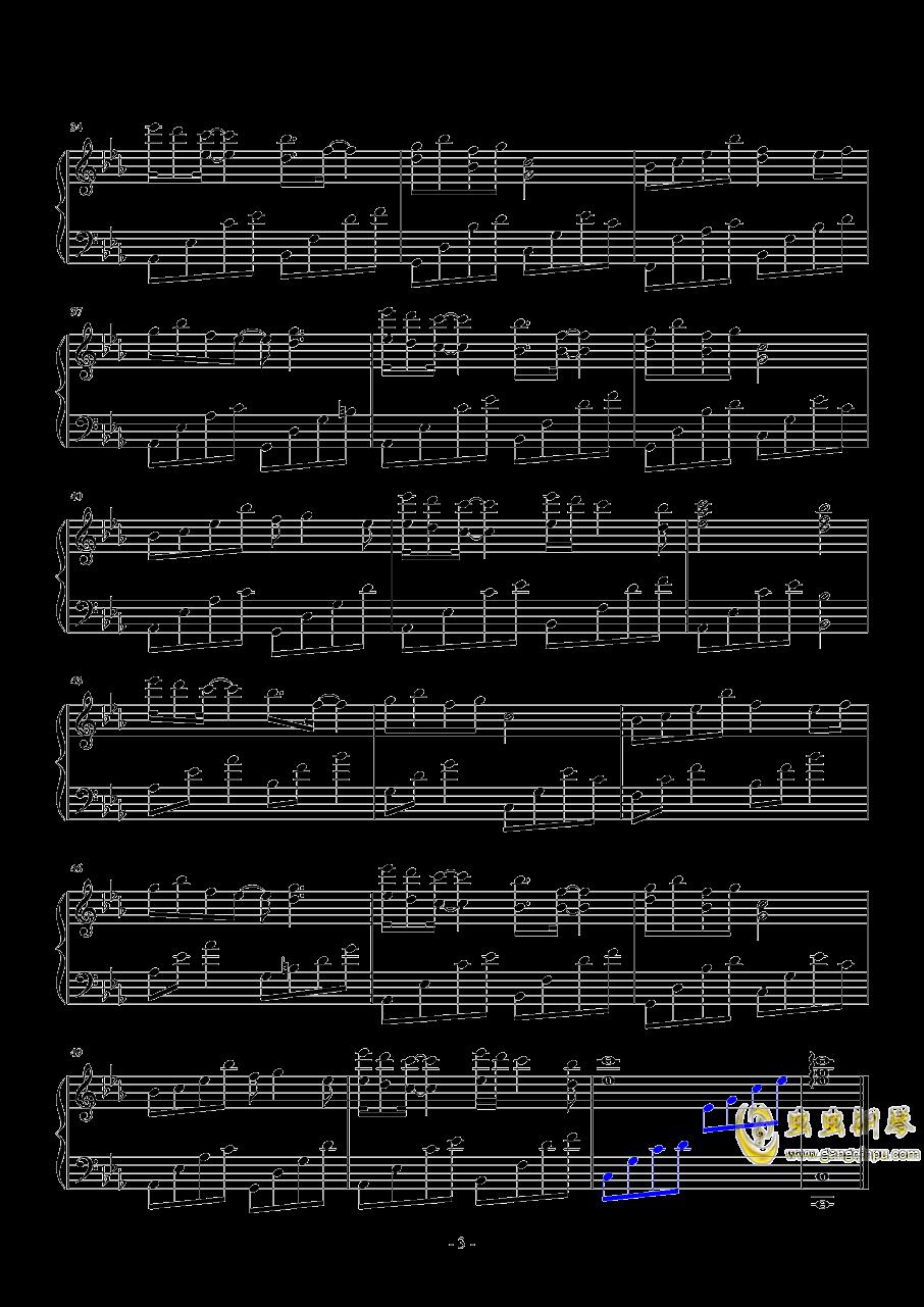 思慕钢琴谱 第3页