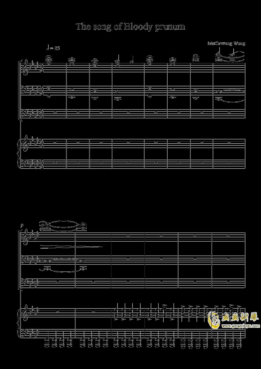主唱之歌钢琴谱 第1页