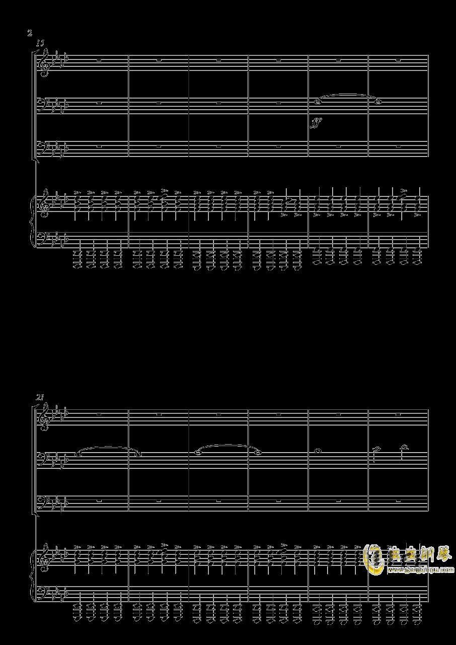 主唱之歌钢琴谱 第2页