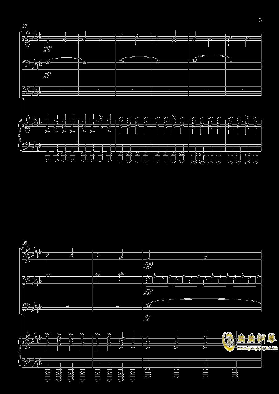 主唱之歌钢琴谱 第3页