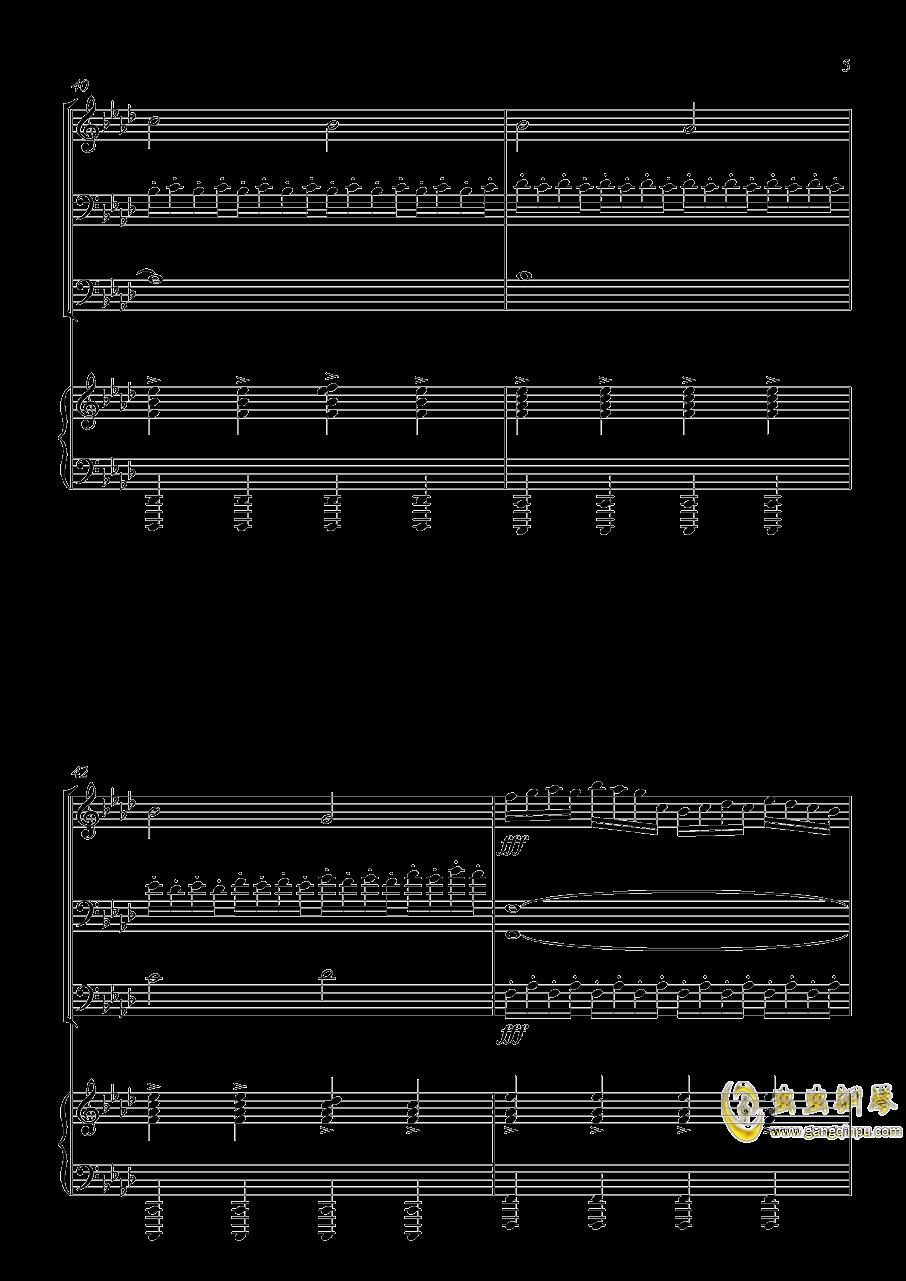 主唱之歌钢琴谱 第5页
