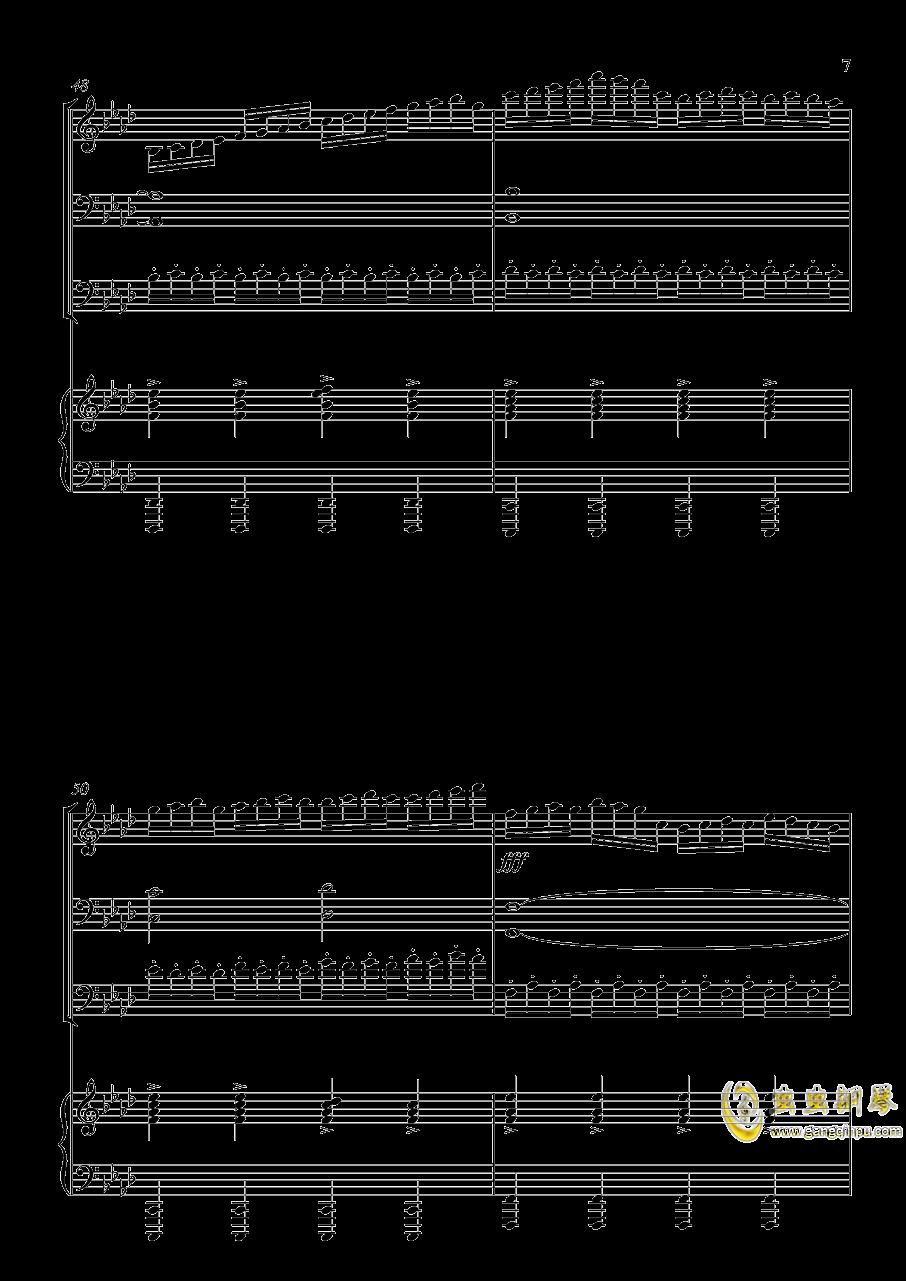 主唱之歌钢琴谱 第7页
