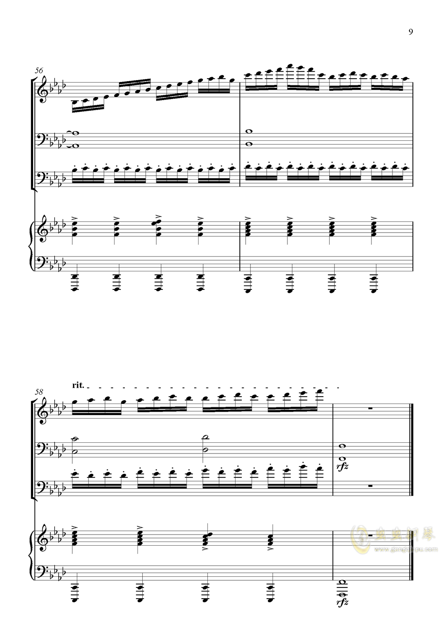 主唱之歌钢琴谱 第9页