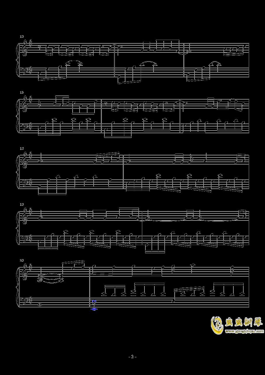漂流钢琴谱 第2页