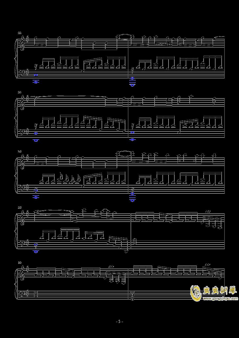 漂流钢琴谱 第3页