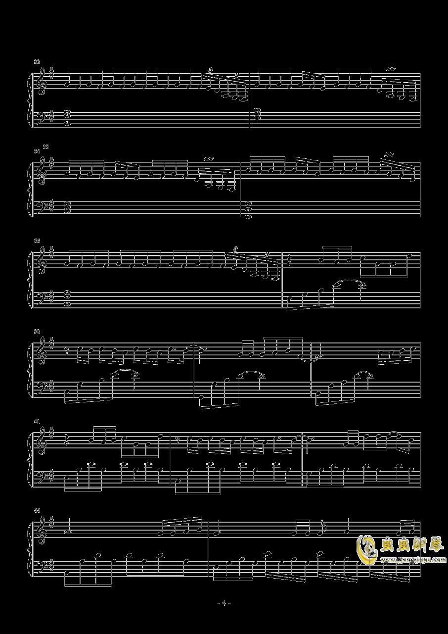 漂流钢琴谱 第4页