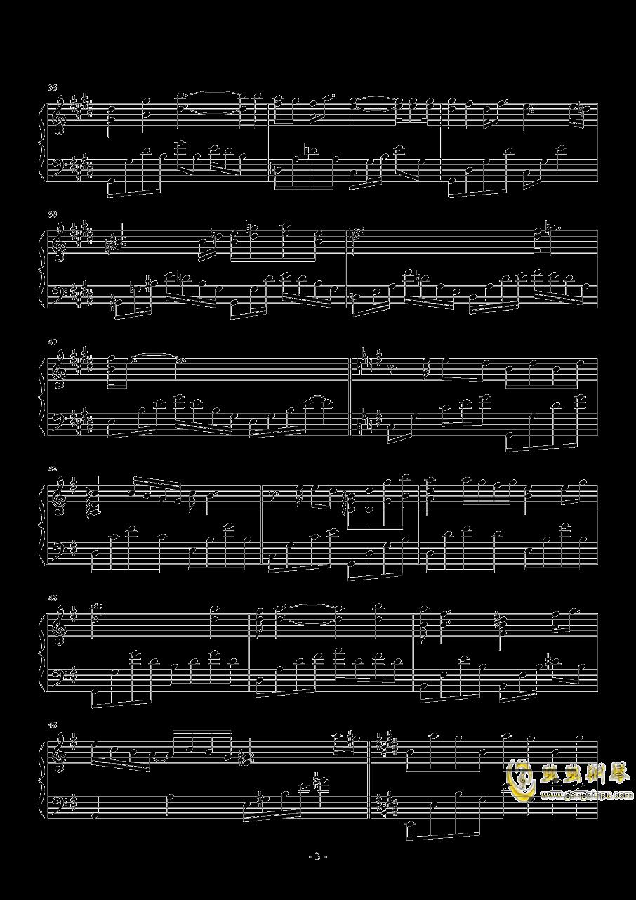 最暖的忧伤钢琴谱 第3页