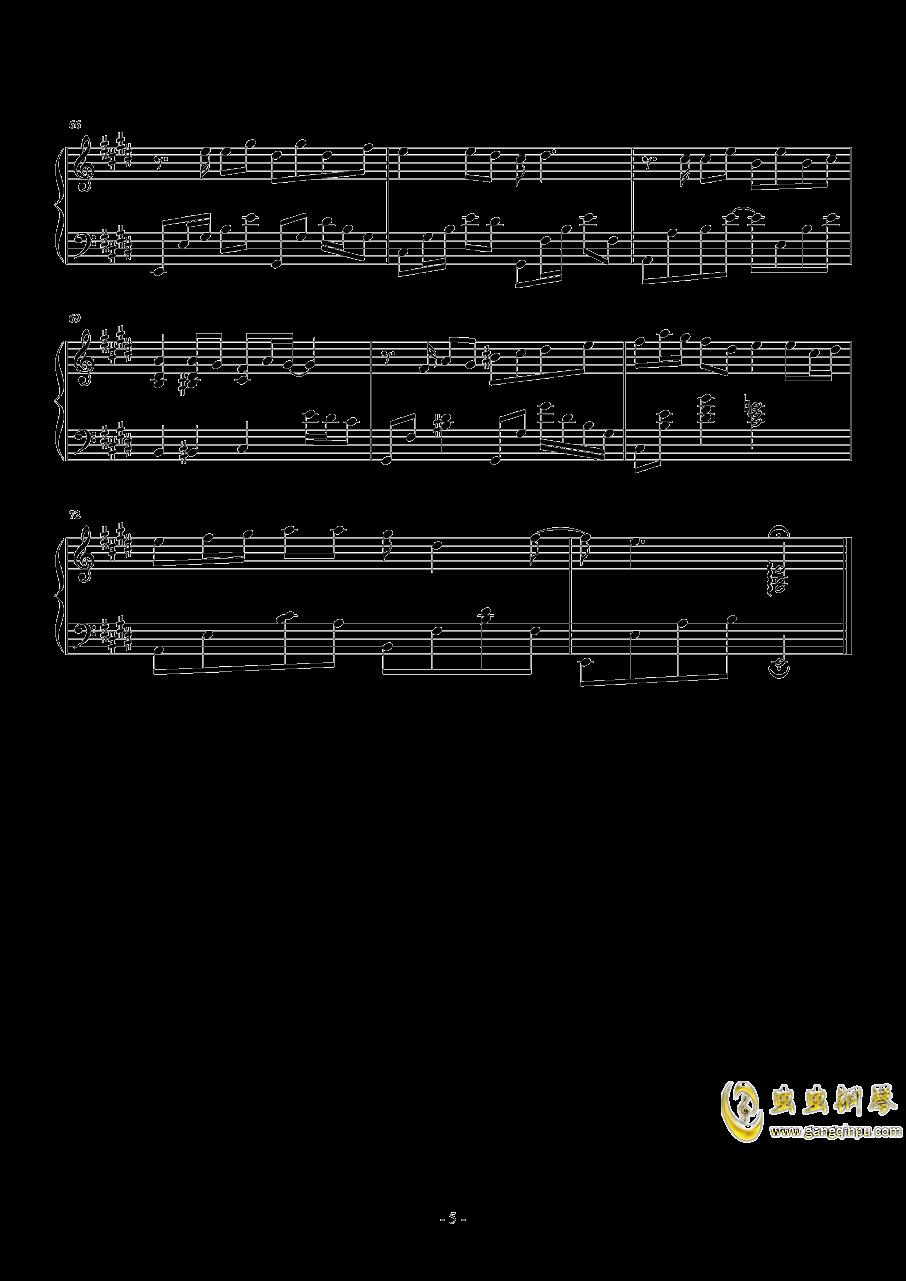 最暖的忧伤钢琴谱 第5页