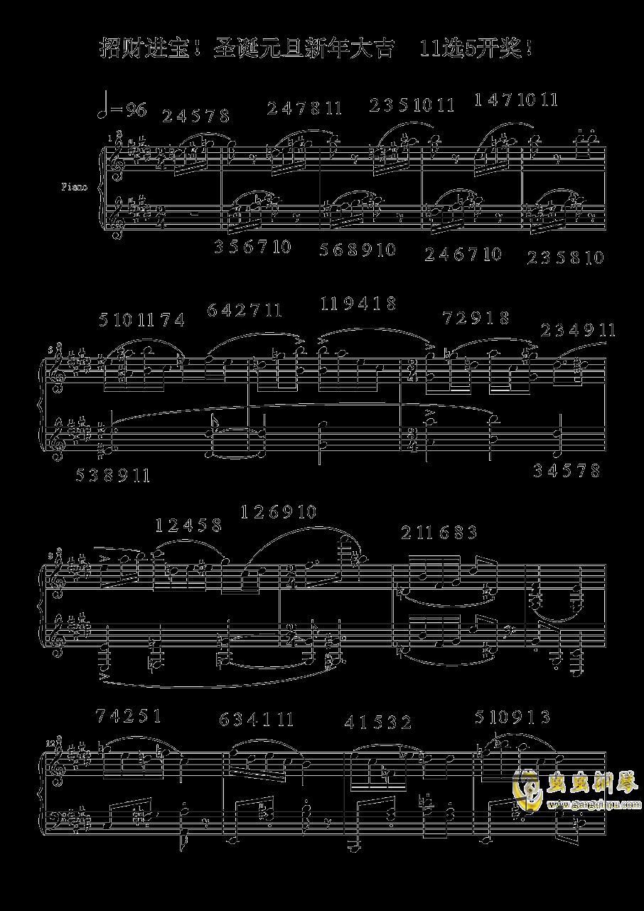 招财进宝钢琴谱 第1页