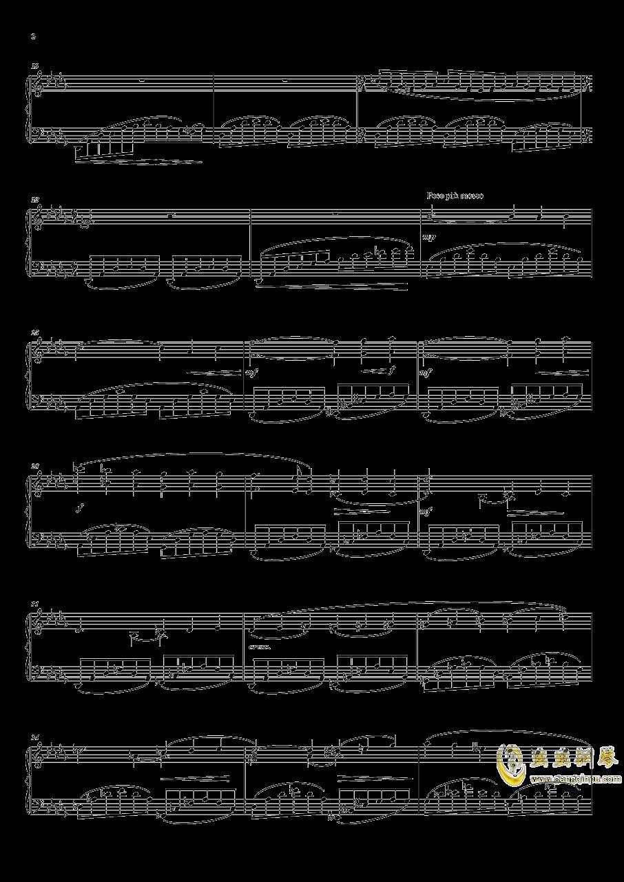 灯笼街钢琴谱 第2页