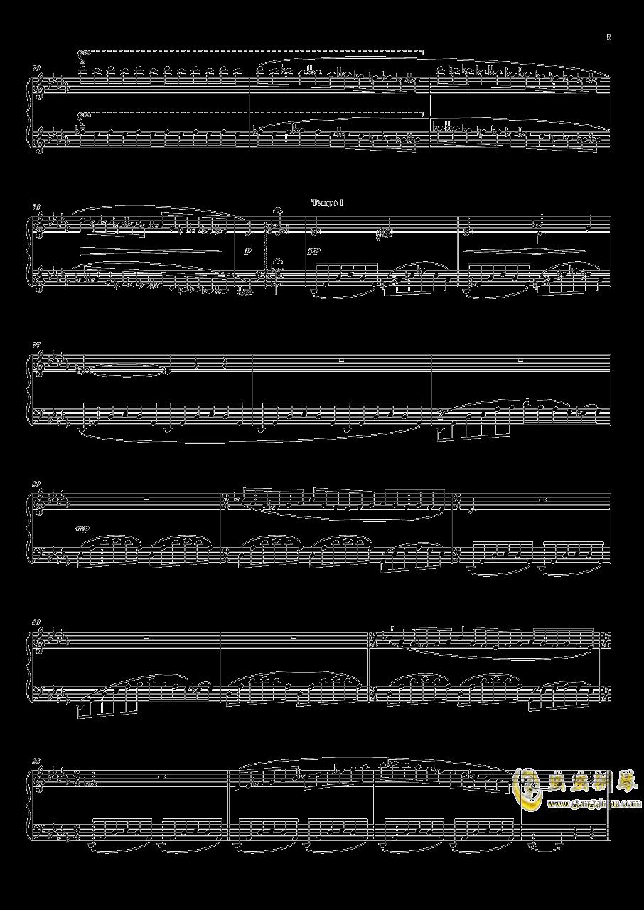 灯笼街钢琴谱 第5页