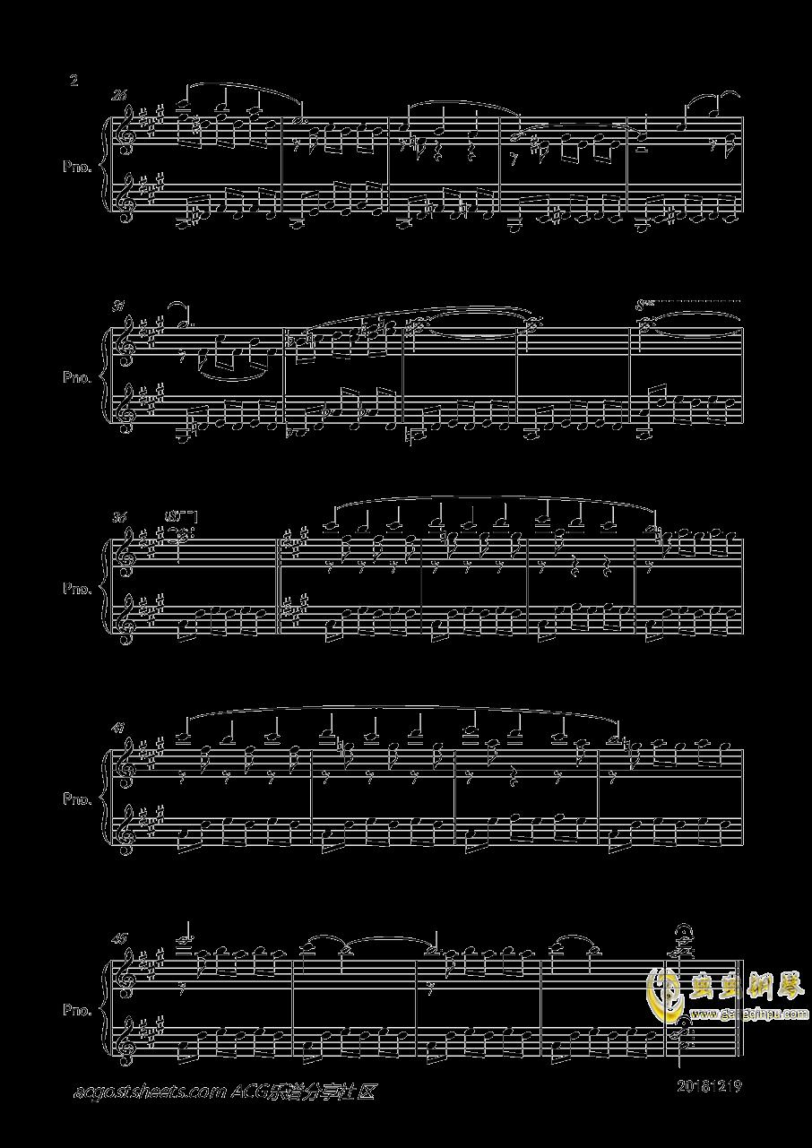 【终将成为你】钢琴OST 木漏れ日の影で 钢琴谱 第2页