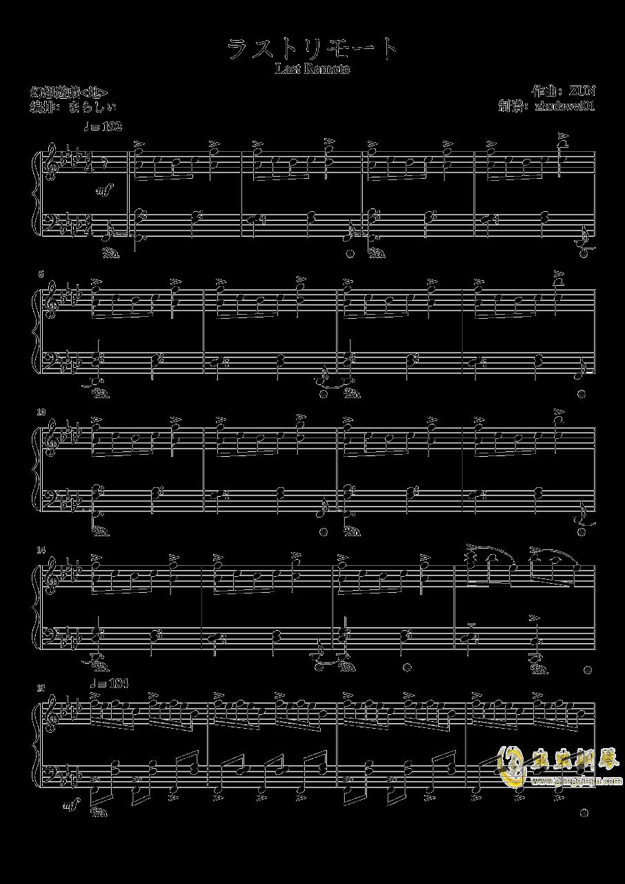 幻想�[�锔智倨� 第1页
