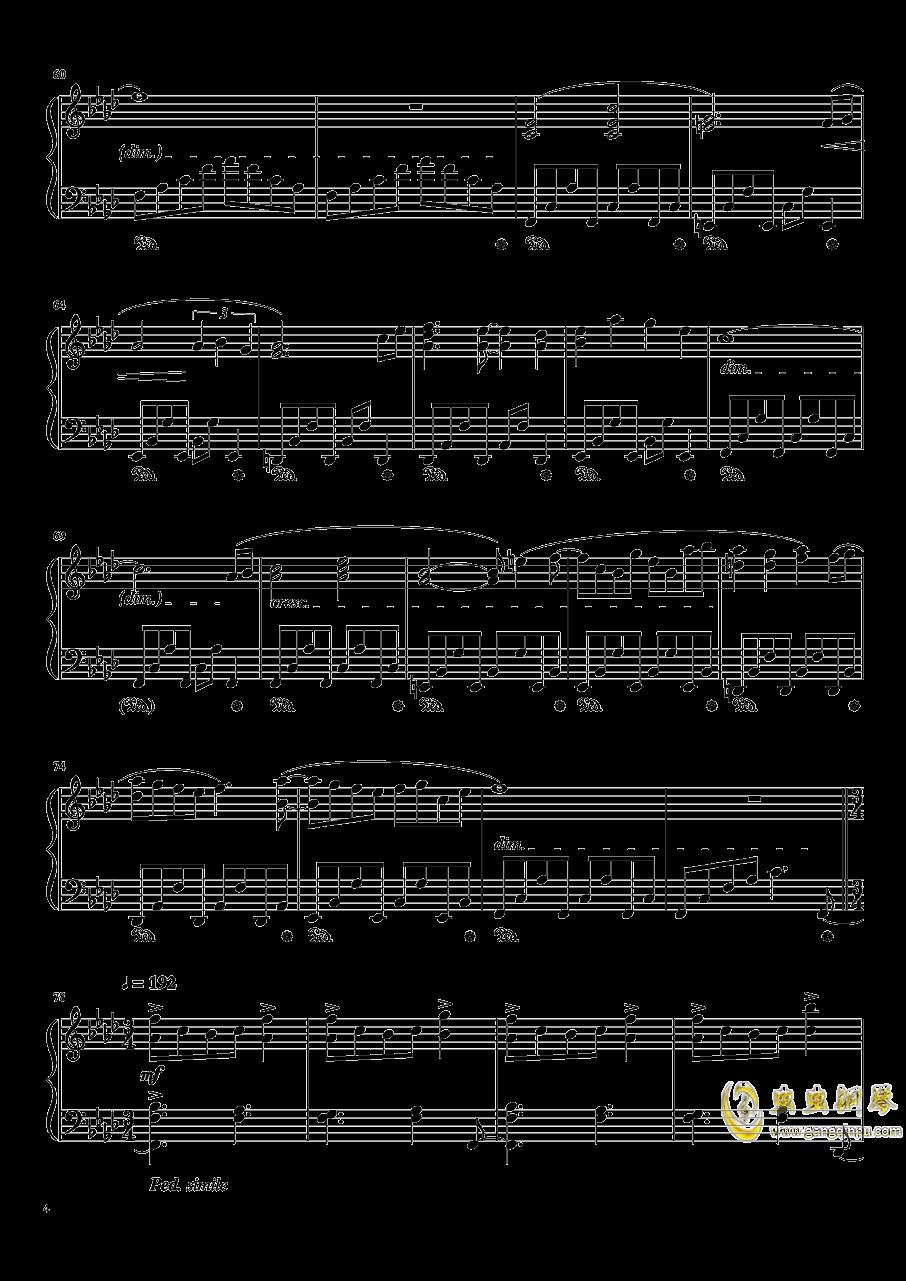 幻想�[�锔智倨� 第4页