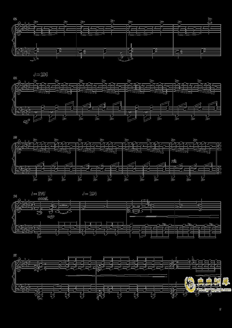 幻想�[�锔智倨� 第5页