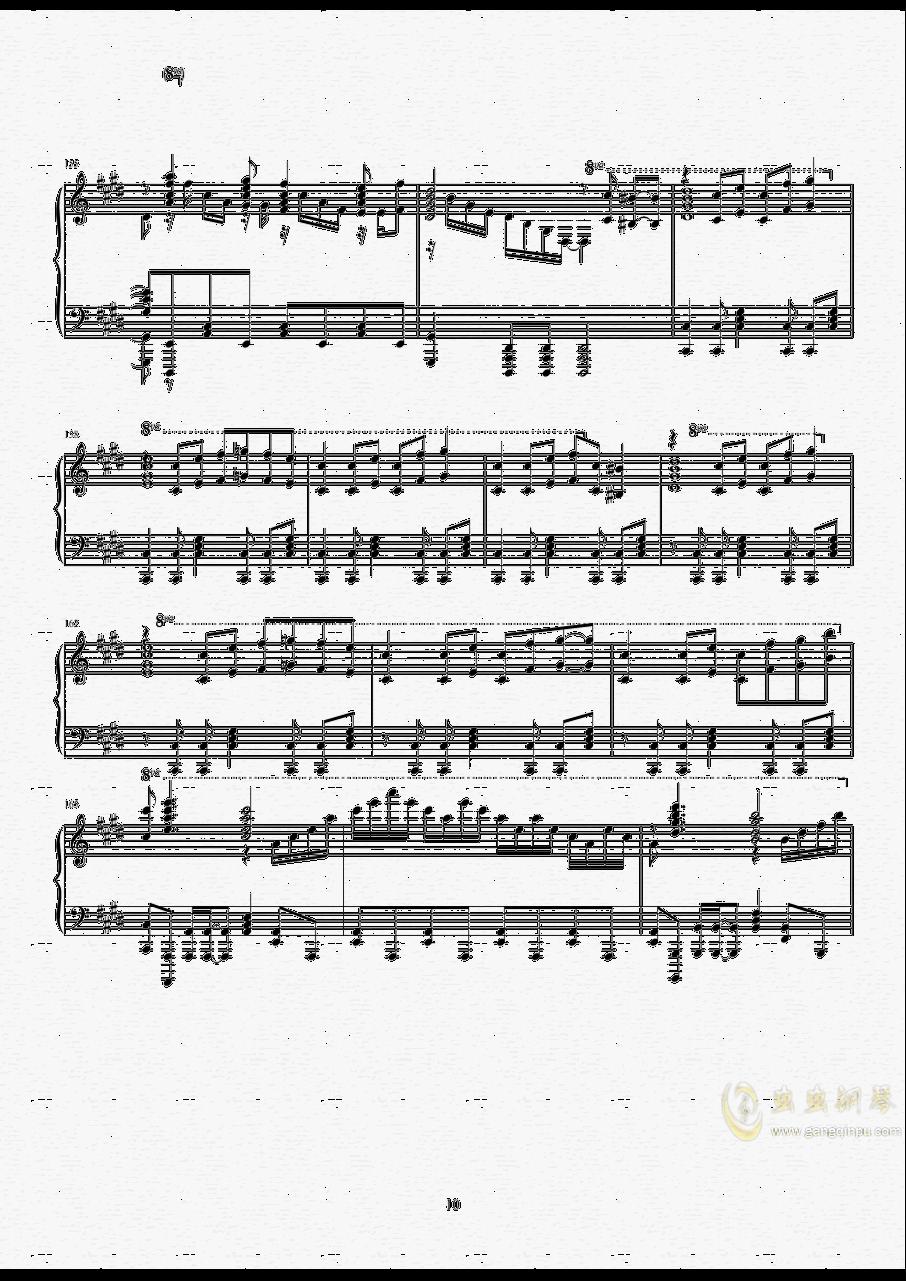Amadeus钢琴谱 第11页