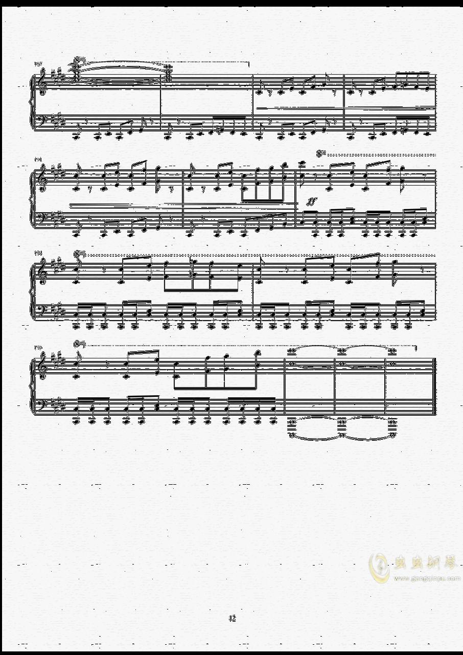 Amadeus钢琴谱 第13页