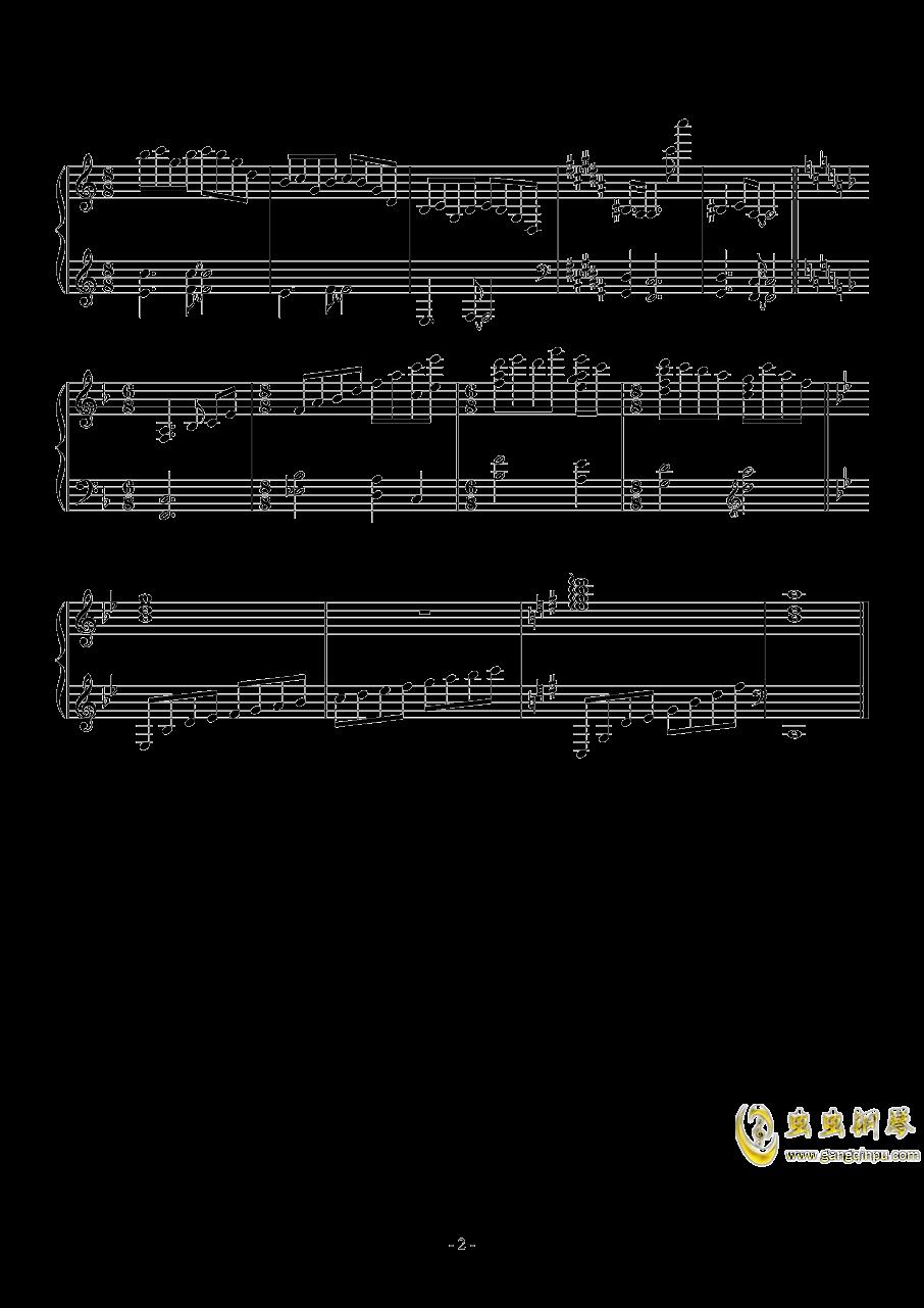 恋心钢琴谱 第2页