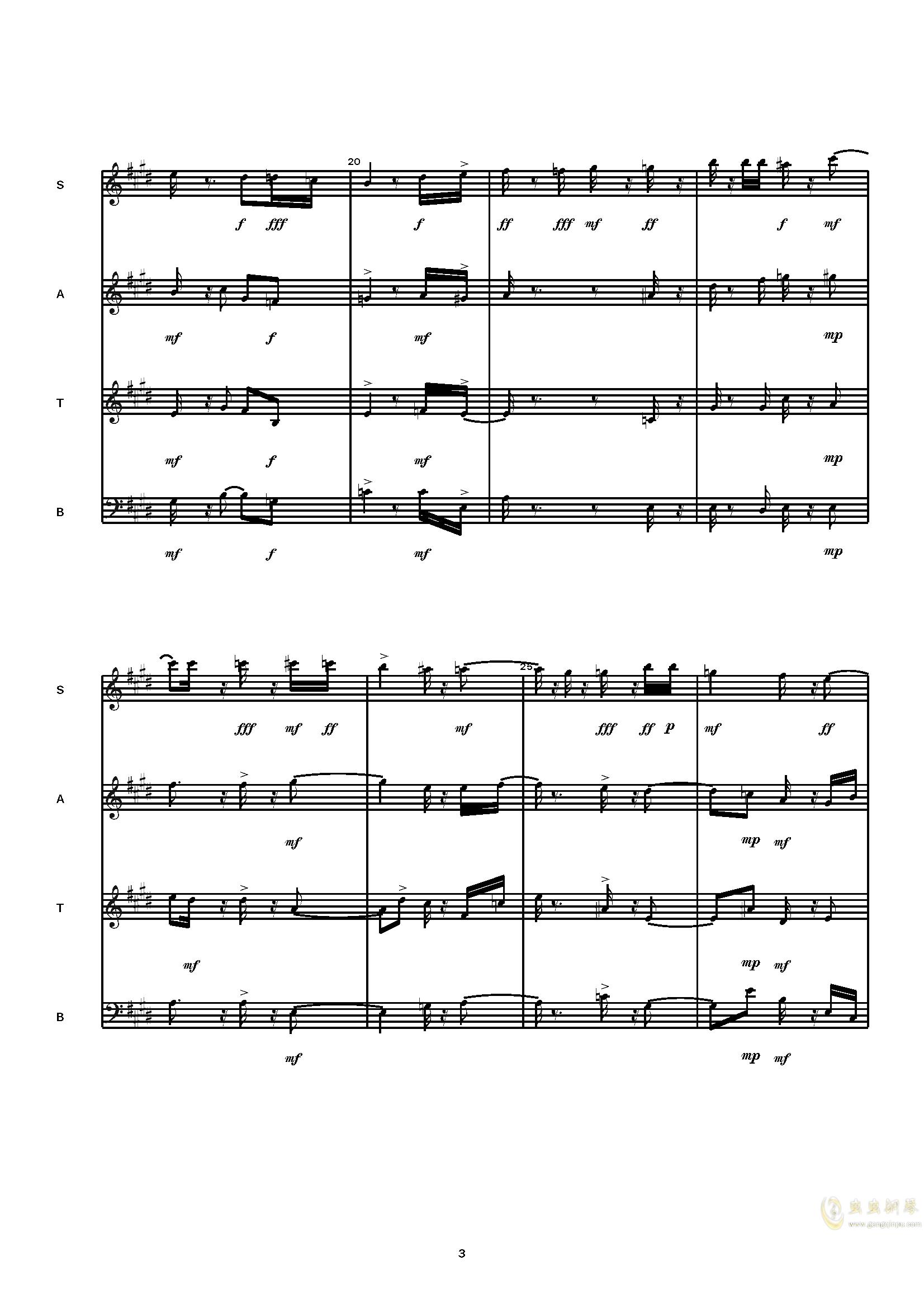 Dance in Blues钢琴谱 第5页
